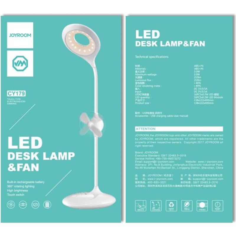 Лампа JOYROOM CY179 LED desk lamp & fans White