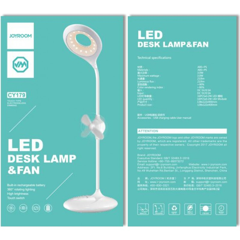 Лампа JOYROOM CY179 LED desk lamp & fans White