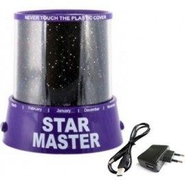 Проектор звездного неба с адаптером Star Master Purple